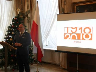 Inauguration of commemorations of 100th anniversary of Poland regaining independence